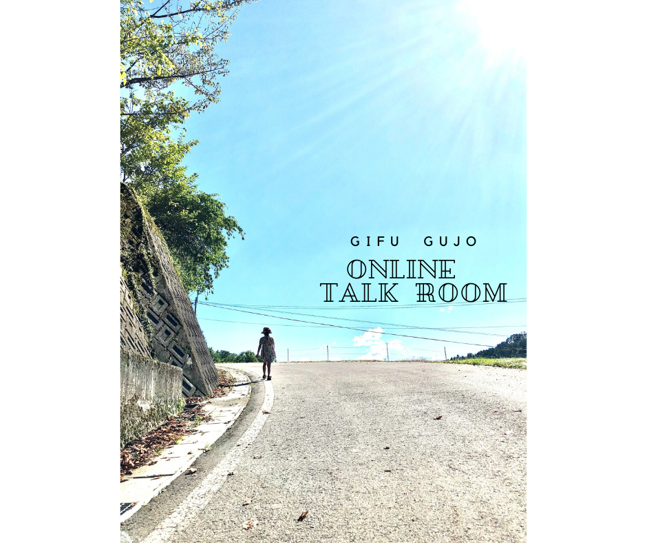 7月のオンライン移住相談 ~ONLINE  TALK  ROOM~のアイキャッチ画像